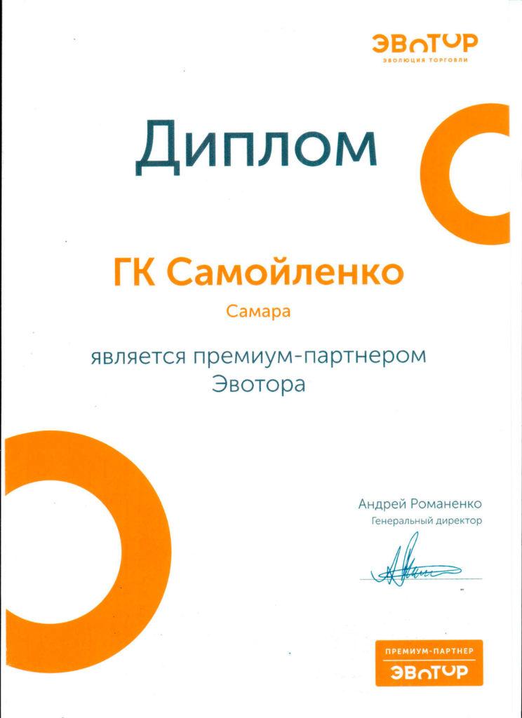Регистрация ип в саранске декларация формы 3 ндфл бланк 2019